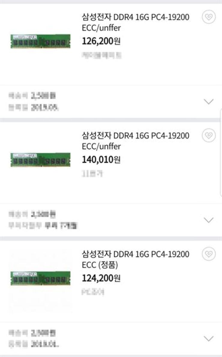 This captured image shows Samsung Electronics 16-gigabit DDR4 PC4-19200 DRAM is sold for over 100,000 won, Thursday. The price increased from 65,000 won early last week, with retailers citing short supply resulting from Japan's export regulations.