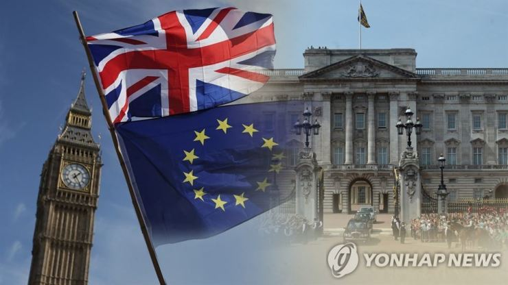 Britain joined the EU in 1973, thinking it would retain its sovereignty and right to determine its future. Little did it know what it would cost the country to reclaim those rights. Yonhap
