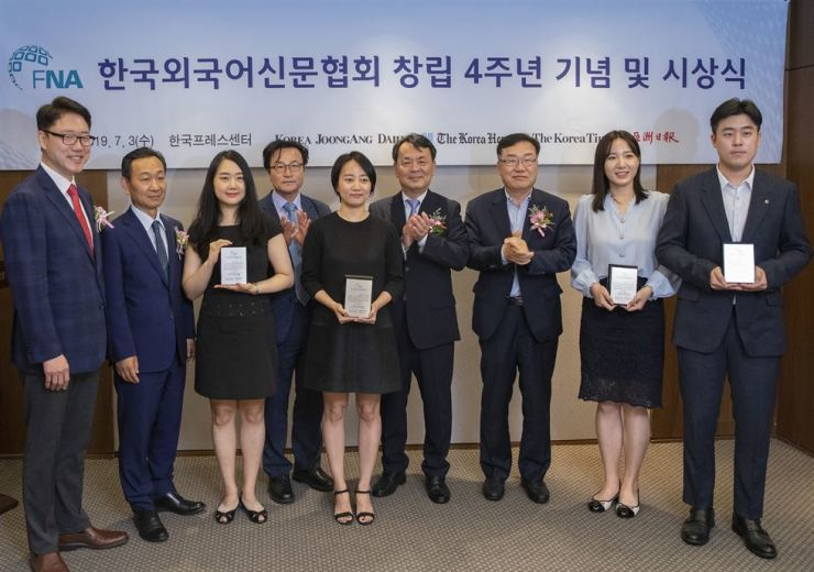 Winners of the Foreign Language Newspapers Association of Korea (FNA) award for journalists pose during an event celebrating the association's fourth anniversary at the Korea Press Center in Jung-gu, Seoul, Wednesday. From left are FNA Chairman and Korea JoongAng Daily CEO Ryu Kwon-ha, AJU Daily CEO Yang Kyu-hyun, Korea JoongAng Daily reporter Sarah Kim, Korea News Editors' Association Chairman Kim Jong-ku, Korea Herald reporter Lee Ji-yoon, Korea Times President-Publisher Lee Byeong-eon, Herald Corp. CEO Kwon Chung-won, AJU Daily reporter Sun Chen and Korea Times reporter Nam Hyun-woo. Korea Times photo by Shim Hyun-chul