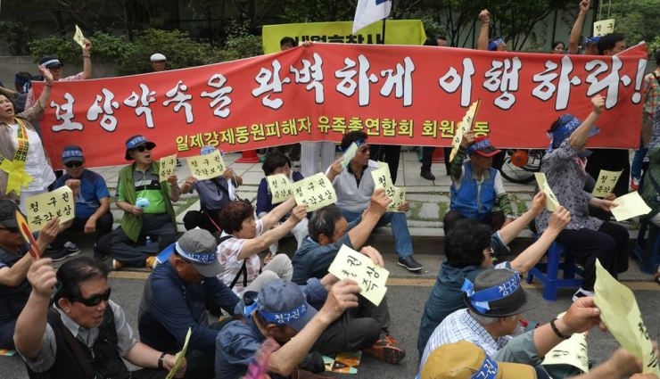 Activists supporting Korean victims of wartime forced labor stage a rally near Cheong Wa Dae in Seoul, Tuesday, calling for selling seized assets of Japan's Mitsubishi Heavy Industries in Korea. Yonhap