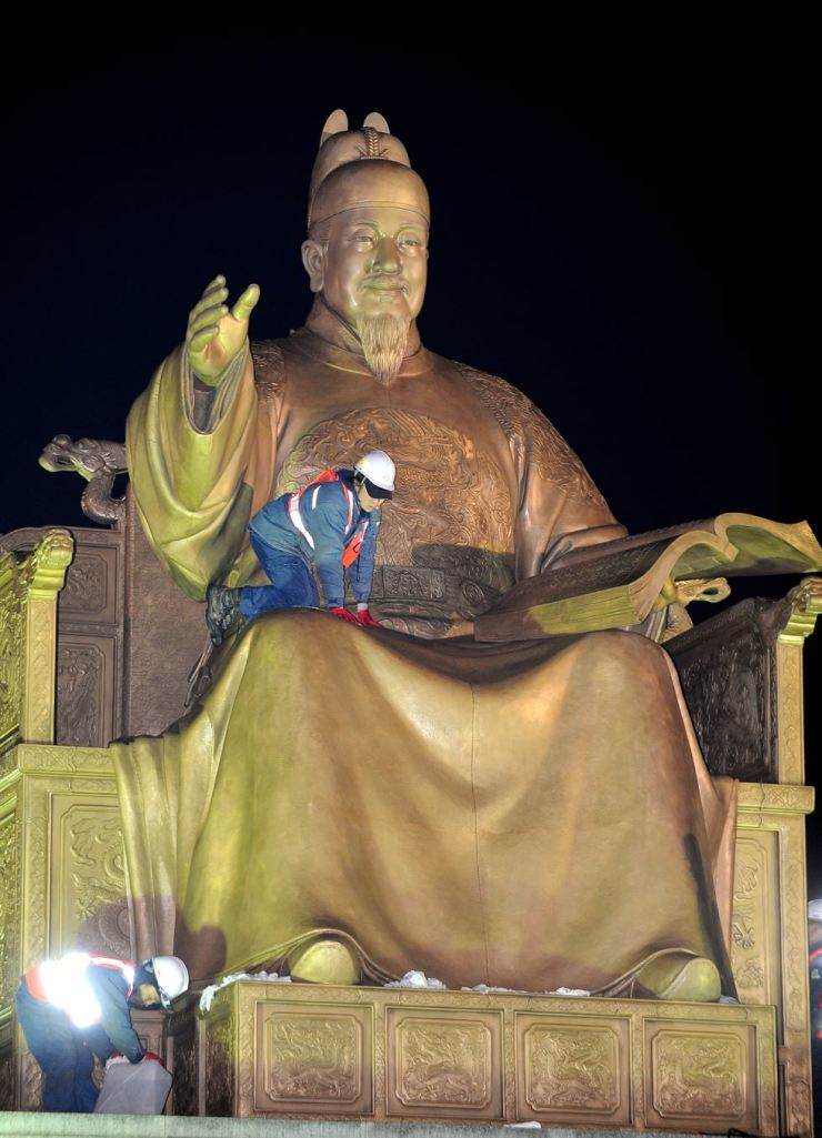 The statue of King Sejong in Gwanghwamun, central Seoul / Korea Times file