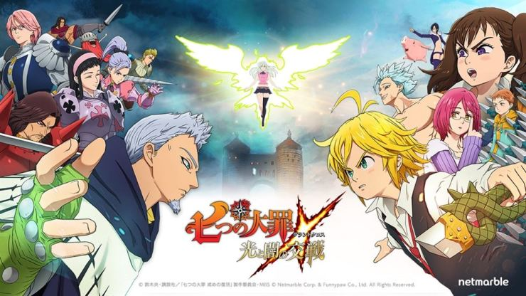 Netmarble's 'The Seven Deadly Sins: GRAND CROSS' released in Japan on June 4. / Courtesy of Netmarble