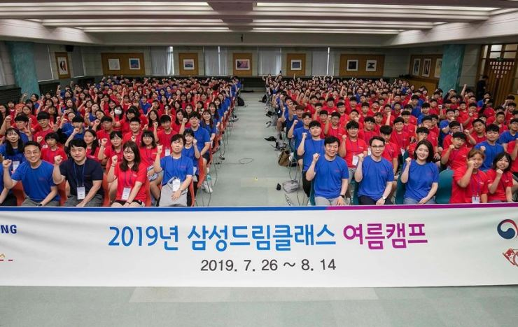 Participants of Samsung Electronics' Dream Class program pose during the welcoming ceremony at Kyung Hee University's Global Campus in Yongin, Gyeonggi Province, July 26. / Courtesy of Samsung Electronics