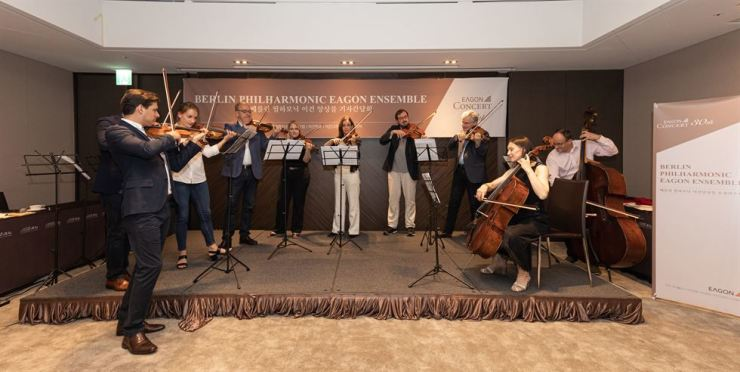 Berlin Philharmonic Eagon Ensemble plays Grieg's 'The Holberg Suite' during a press conference in Seoul, Wednesday. Courtesy of Eagon