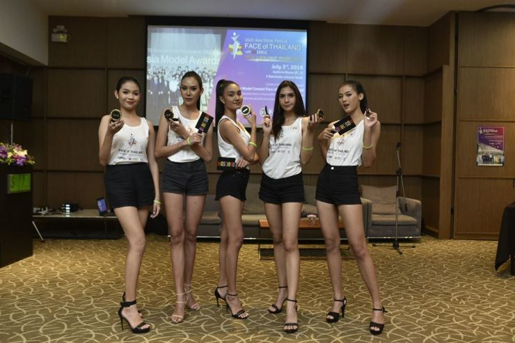 The '2020 Asia Model Festival FACE of Thailand' will be held Friday (local time) at BITEC Hall 101 in Bangkok. Courtesy of AMFOC