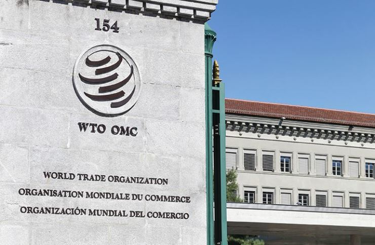 The World Trade Organization headquarters in Geneva, Switzerland.