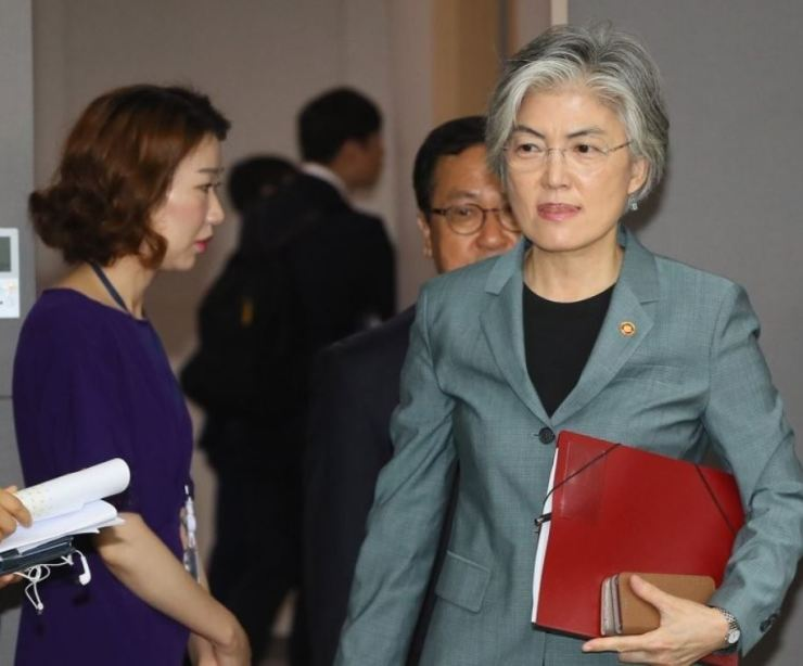 Foreign Minister Kang Kyung-wha attends a meeting at the Government Complex in Sejong, Thursday. Yonhap