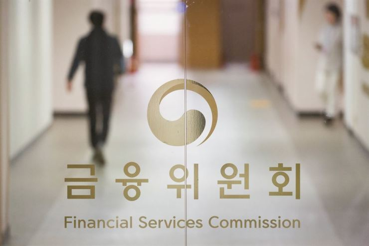 The Financial Services Commission building in central Seoul / Korea Times file