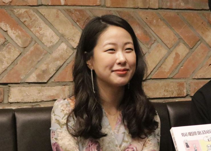 Seo Eu-ra (Seo Merry), the author of the book 'Working for a Company Is Just Not for Me' / Courtesy of Seo Eu-ra