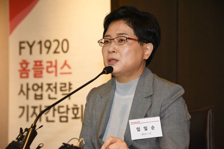 Homeplus CEO Im Il-soon speaks during a press conference at the Plaza Hotel in Seoul, Thursday. / Courtesy of Homeplus