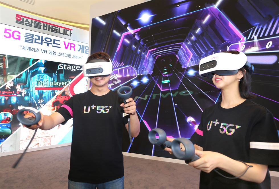 LG Uplus to launch 5G-based cloud VR game service