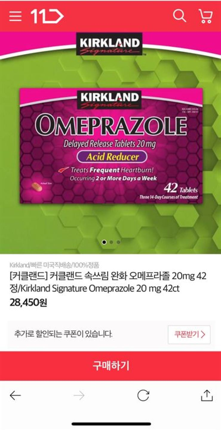 An image of Omeprazole being sold through 11st / Captured from 11st website