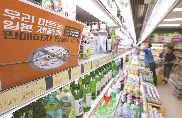 A supermarket in Seoul has put up a sign that reads, 'We do not sell Japanese products.' / Yonhap