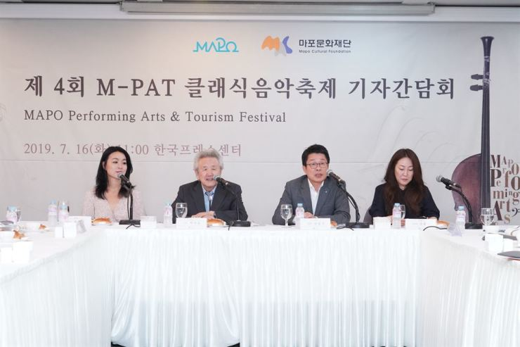 The 4th M-PAT Classical Music Festival will kick off on Sept. 3 and run through Oct. 24. From left, soprano Choi Yun-jung, baritone Park Soo-kil, Mapo Cultural Foundation CEO Lee Chang-ki, and opera director Lee Hoe-soo join a press conference held at the Press Center in central Seoul, Tuesday. Courtesy of Mapo Cultural Foundation