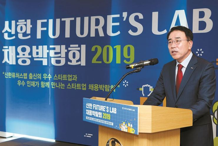 Shinhan Financial Group Chairman Cho Yong-byoung makes opening remarks at a job fair for new and experienced workers including participants of Shinhan Future's Lab, the bank-organized startup nurturing program at Shinhan L Tower in Seoul, July 12. Over 1,000 jobseekers and 37 firms attended the two-day event. Courtesy of Shinhan Bank