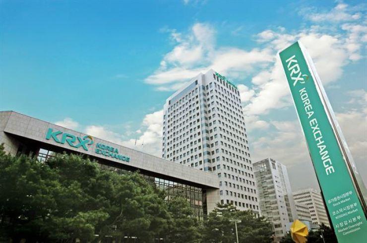 The Korea Exchange building in Yeouido, Seoul / Korea Times file