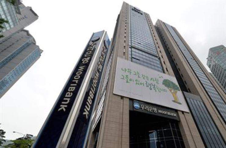 The Woori Bank's head office in Seoul / Korea Times file