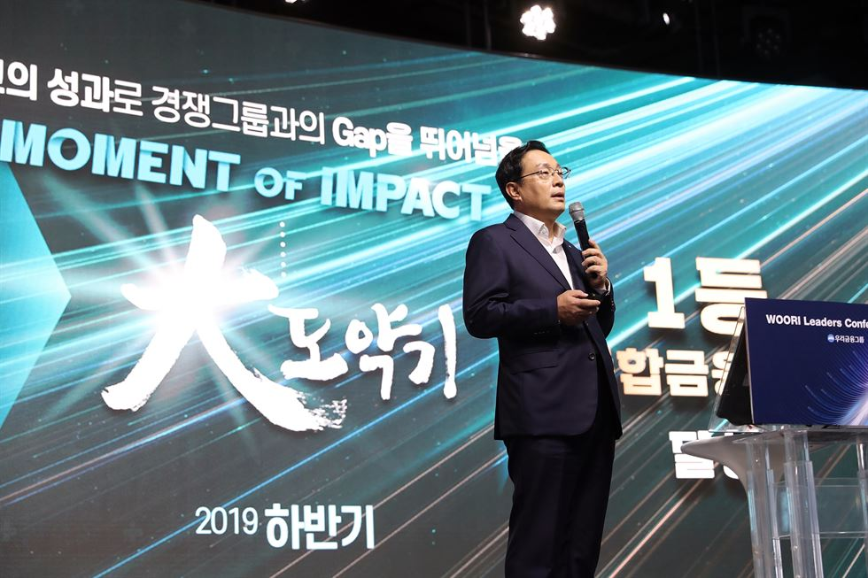 Shinhan Bank CEO Jin Ok-dong addresses executives in a meeting held to reaffirm plans for the latter half of the year, at the bank's training center in Yongin, Friday. / Courtesy of Shinhan Bank