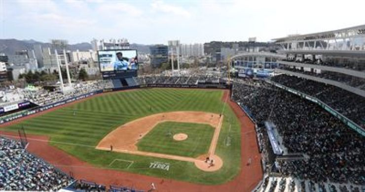The Korea Baseball organization is considering conducting dope tests on its rookies. /Korea Times file