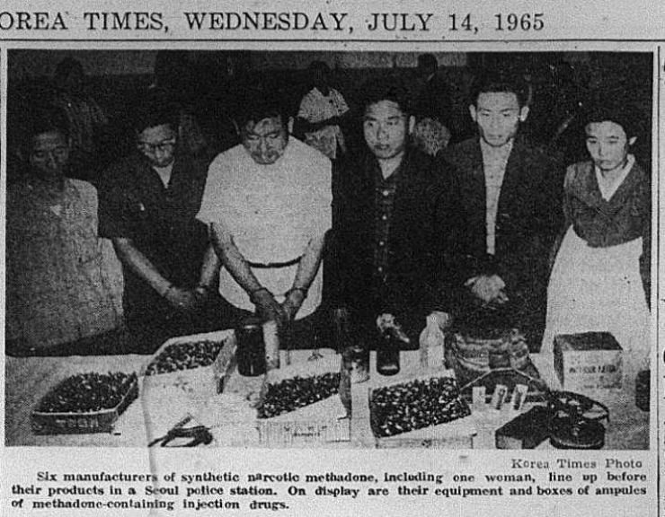 Korea Times archive July 14, 1965