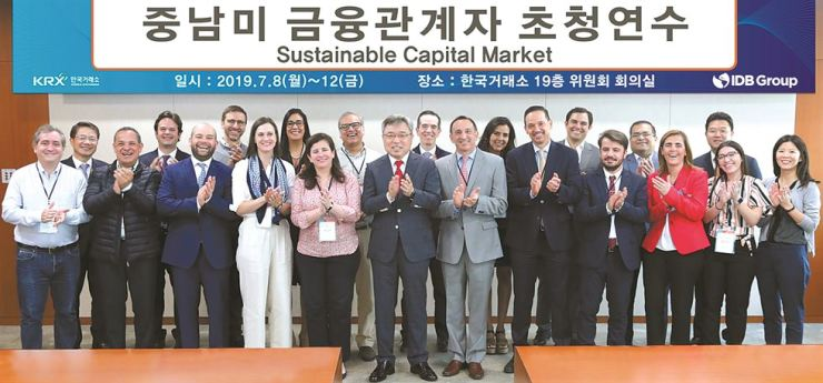 Korea Exchange Management Support division head Chae Nam-ki, eleventh from left, applauds with financial industry officials from Latin America at the agency's office in Seoul, Monday. Under the topic of 'Sustainable Capital Market,' Chae and guests from Latin America will discuss a wide range of financial topics including foreign direct investment during the five-day event that will last through Friday. / Courtesy of Korea Exchange