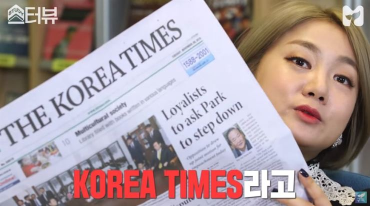 In her 2016 YouTube video, Park Na-rae reads The Korea Times. In a recent interview, she said her dream is to create a 'K-comedy boom' in Asia and beyond. Screengrab of YouTube