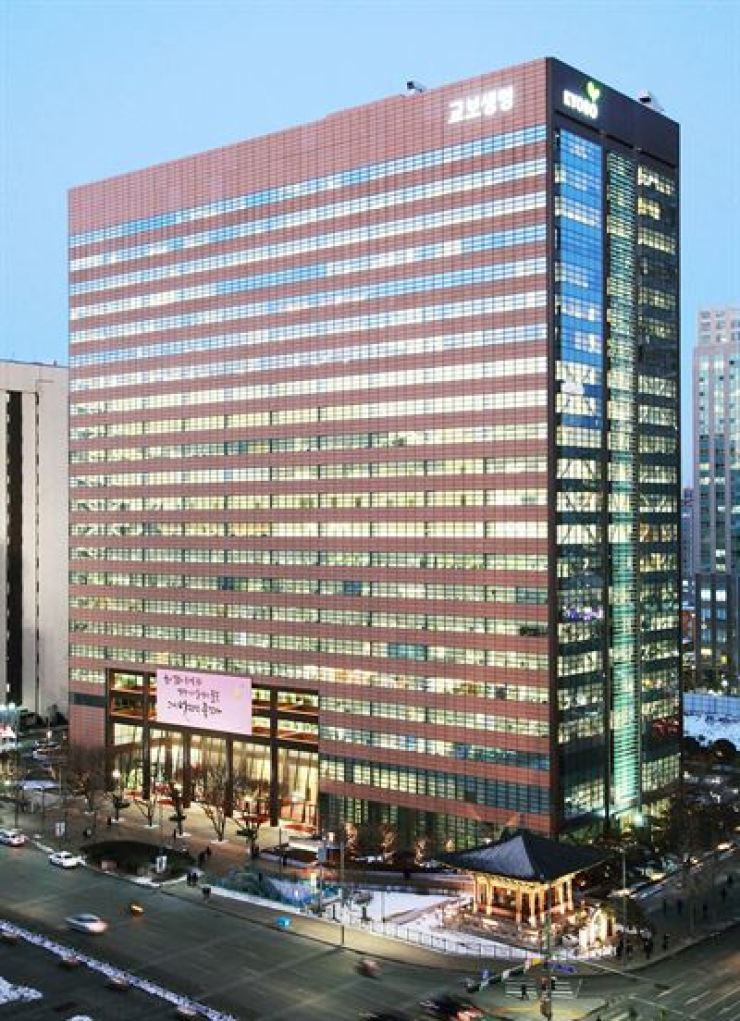 Kyobo Life Insurance's building in central Seoul / Courtesy of Kyobo Life Insurance