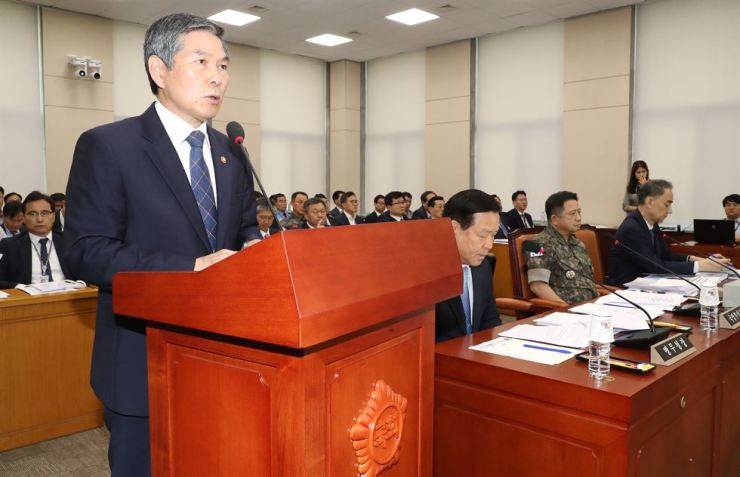 Defense Minister Jeong Kyeong-doo speaks at the National Assembly National Defense Committee meeting held July 3, following the government's announcement the same day of the results of an investigation into a recent incident of a North Korean boat docking at South Korea's Samcheok Port on the eastern coast without being detected. Yonhap