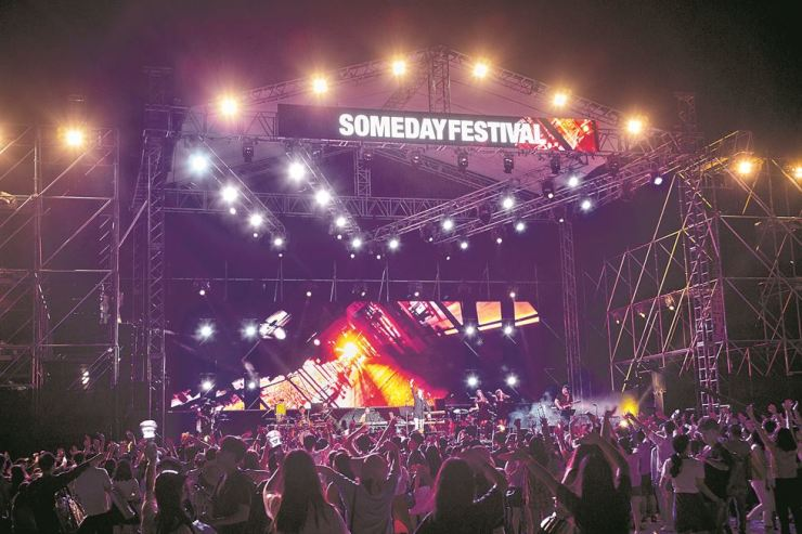 This festival will take place for two days on Aug. 31 and Sept.1 at Nanji Hangang Park./Courtesy of SA Communication.
