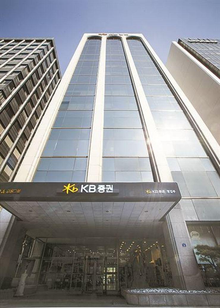 KB Securities' headquarters on Yeouido, Seoul / Korea Times file