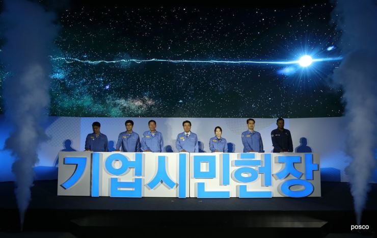 POSCO Chairman Choi Jeong-woo, center, poses during the steelmaking group's event to proclaim its charter for corporate citizenship at POSCO headquarters in Pohang, North Gyeongsang Province, Thursday. Courtesy of POSCO