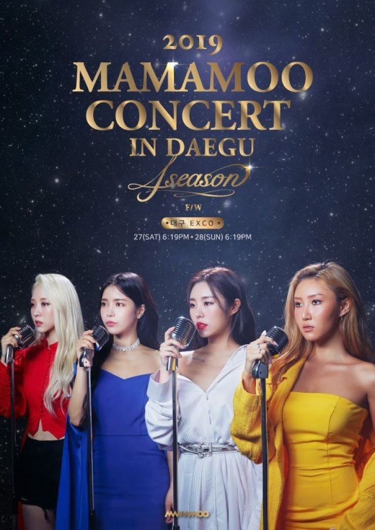 MAMAMOO set for Daegu. From official twitter @RBW_MAMAMOO