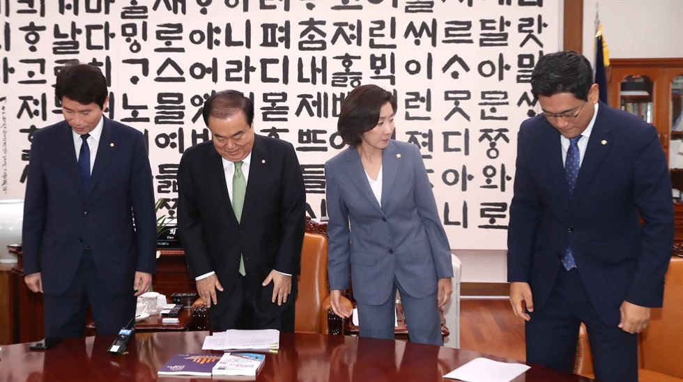 Reps. Baek Seung-joo, left, of the main opposition Liberty Korea Party and Yu Eui-dong, second from left, of the minor opposition Bareunmirae Party submit a motion to the office of the National Assembly calling for the dismissal of Defense Minister Jeong Kyeong-doo for what they claim are a series of security lapses, Monday. Yonhap