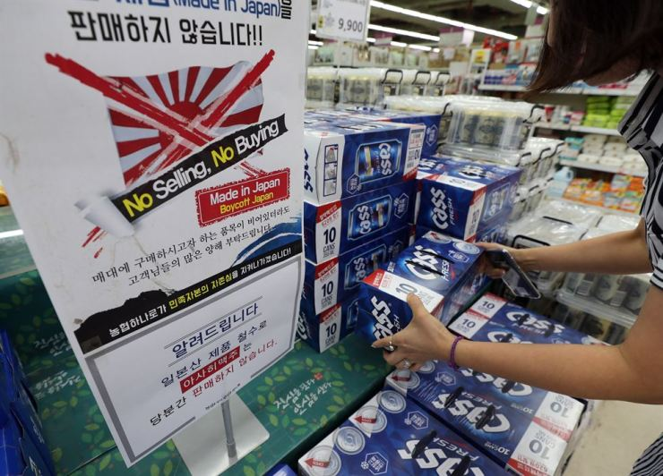 A sign reads 'No Selling, No Buying, Boycott Japan' at a Hanaro Mart in Seoul on July 12. Yonhap