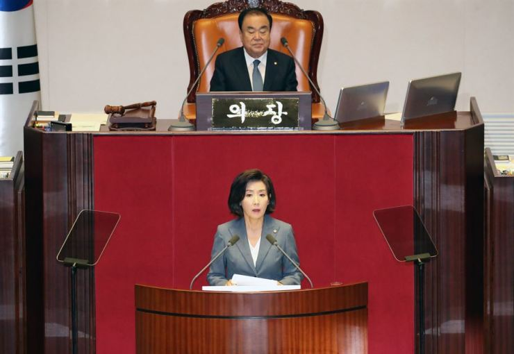 Rep. Na Kyung-won, floor leader of the main opposition Liberty Korea Party (LKP), speaks during a speech at the National Assembly, Thursday. Yonhap