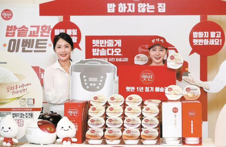 Models promote CJ CheilJedang's campaign of replacing old rice cookers with Hetbahn cooked rice at the company's headquarters in Jung-gu, Seoul, Wednesday. In the campaign, CJ CheilJedang will provide 365 Hetbahn products to 15 customers who bring in their old rice cookers at events scheduled to take place at E-mart branches in Pyeongtaek on Aug. 4 and Jukjeon-dong in Yongin on Aug. 10. Yonhap