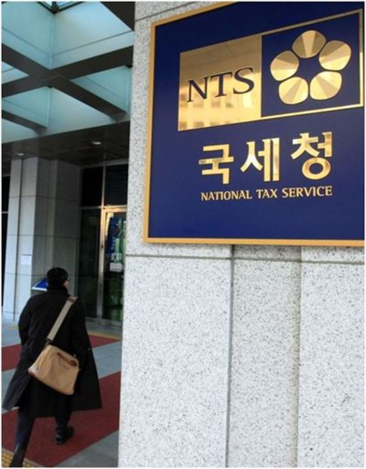 The National Tax Service headquarters in Seoul / Yonhap