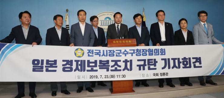A group of members from the National Association of Mayors holds a press conference at the National Assembly, Tuesday, calling for Japan to cancel its trade curbs against Korea. Yonhap