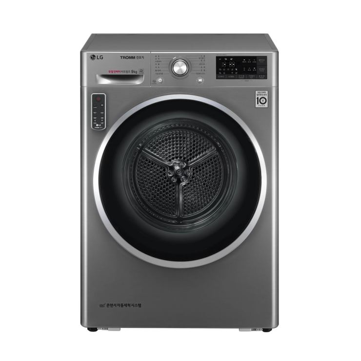 LG Electronics' TROMM Dual Inverter Heat Pump dryer / Courtesy of LG Electronics