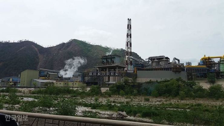 Young Poong Seokpo Smelter in Bonghwa County, North Gyeongsang Province. Korea Times file