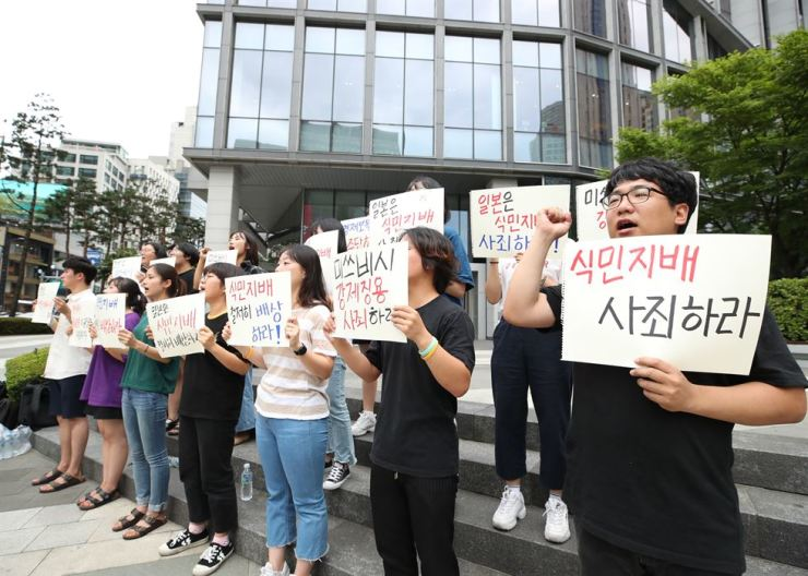 Activists hold a rally to urge Japan's Mitsubishi to respect the Supreme Court's compensation order near the company's office in central Seoul, July 9. Yonhap