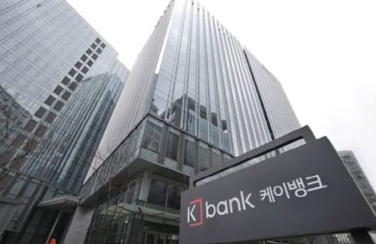 The K bank head office in Seoul / Courtesy of K bank