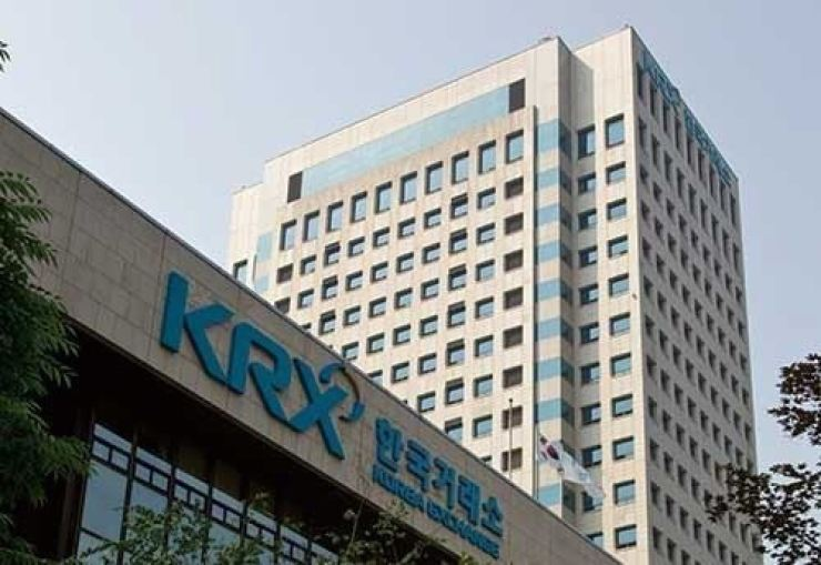 The Korea Exchange office on Yeouido, Seoul / Yonhap
