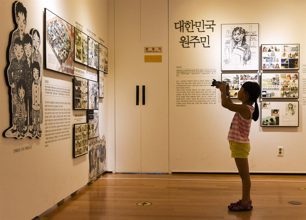 The Bucheon International Comics Festival is Korea's largest annual comic book festival and has been running for more than 20 years. This year's event starts on Aug. 14 and runs through Aug. 18 at the Korea Manhwa Museum and Bucheon Visual Culture Complex. Courtesy of Bucheon International Comics Festival (BICOF)