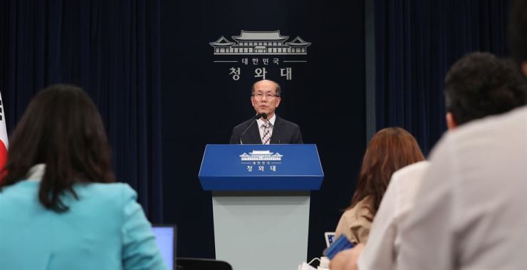 Kim You-geun, deputy director of South Korea's presidential national security office, announces the decision to terminate a bilateral agreement with Japan on exchanging classified military information or GSOMIA at the presidential office, Thursday