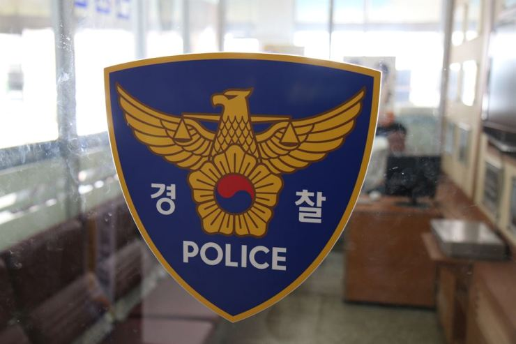 Korea Times file