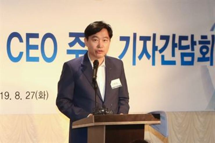 Korea Securities Depository (KSD) CEO Lee Byung-rhae speaks at a press meeting on Yeouido, Seoul, Aug. 27. Courtesy of KSD