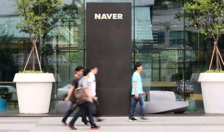 The Naver headquarters in Seongnam, Gyeonggi Province / Yonhap