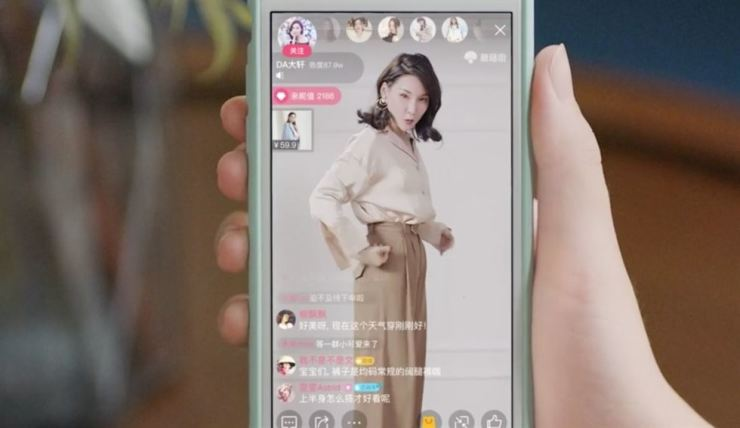 To grow e-commerce sales, Mogu introduced a new live-streaming sales service. Courtesy of Mogu