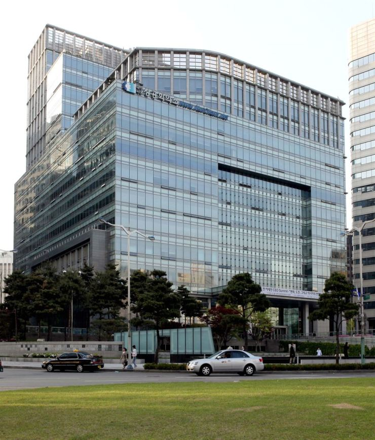 Korea Chamber of Commerce and Industry headquarters in Jung-gu, Seoul